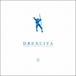 drexciya-journey-of-the-deep-sea-dweller-II.jpg