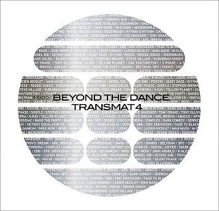 ms00-beyond-the-dance-transmat-4.jpg