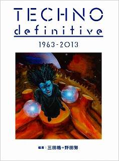 techno-definitive-1963-2013.jpg